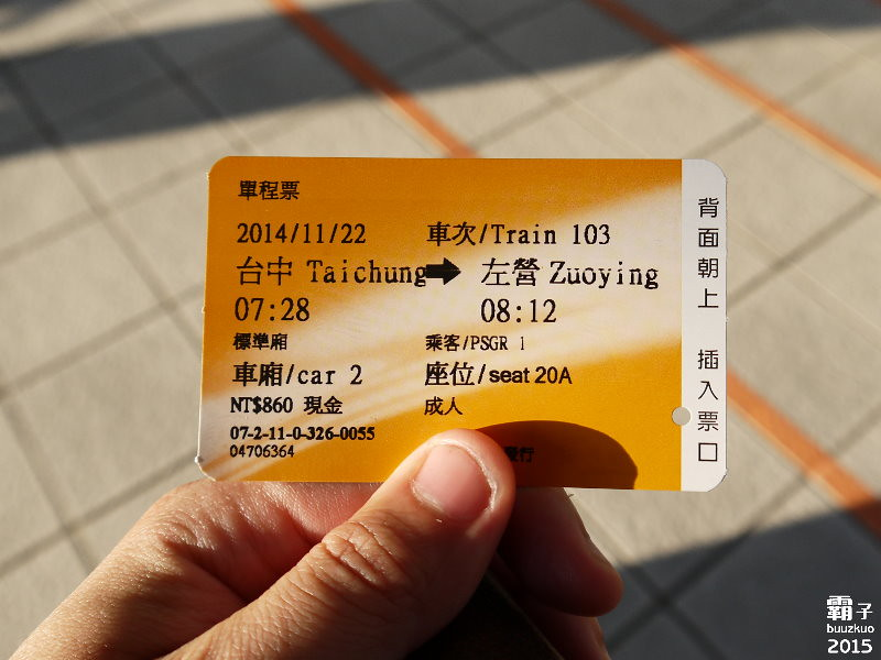 高鐵烏日站與台鐵新烏日站中間還有一條鐵道文化走廊「新烏日道」點綴著雙鐵共構~