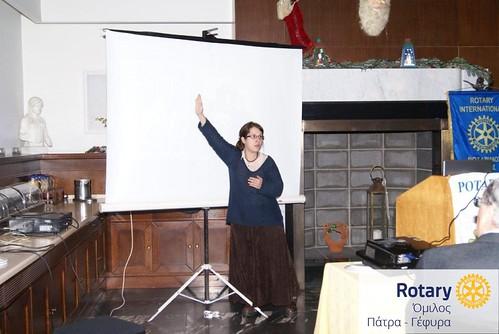 Ομιλία κας Κωνσταντίνας Κόντογλη