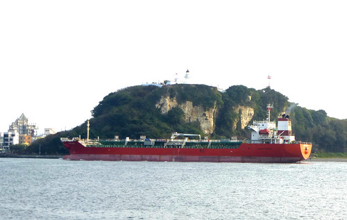 Ta-Kaohsiung-Port-Universite (14)