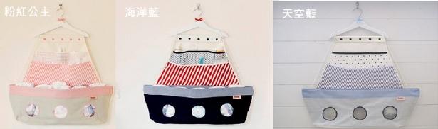以色列Bubabella多功能遊戲墊 & 夏天兔兔被 / Pockets寶貝飛行船