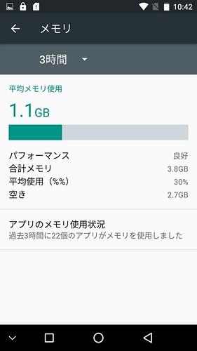Screenshot_20160708-224214