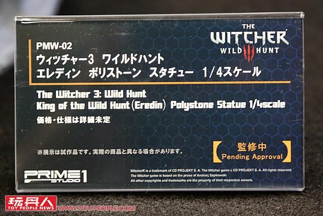 2016 Wonder Festival [夏] Prime 1 Studio 完整報導!!
