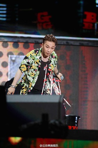 Big Bang - Made V.I.P Tour - Luoyang - 13jul2016 - dayimeishi - 75