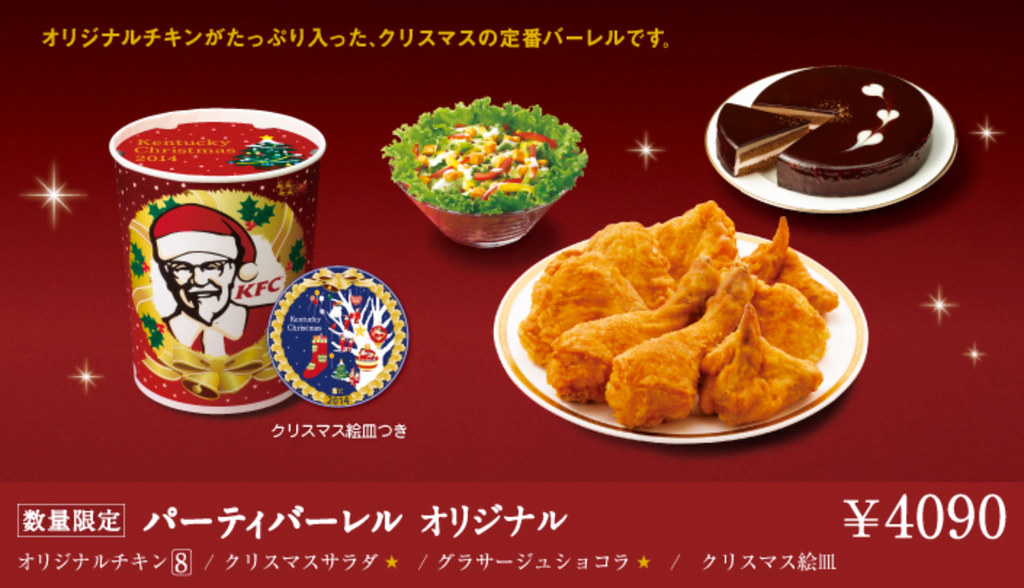 Why the Japanese Eat KFC on Christmas