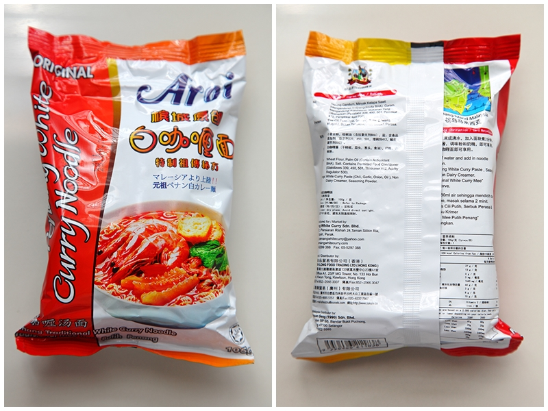 Aroi Curry Mee Front and Back