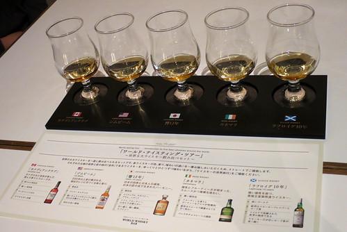 ウイスキーヒルズ2014 世界5大ウイスキー飲み比べセット