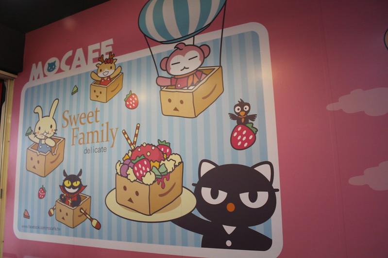 MO CAFE (24)