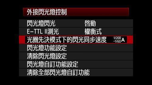 阿輝相機建議設定 – Canon EOS 5D Mark III @3C 達人廖阿輝