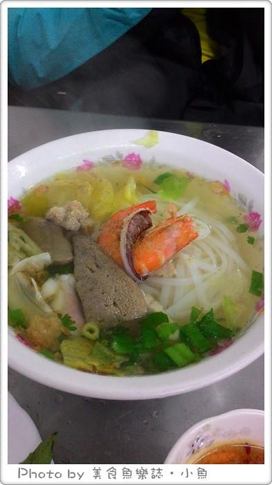 【新北雙溪】阿桃越南小吃 @魚樂分享誌