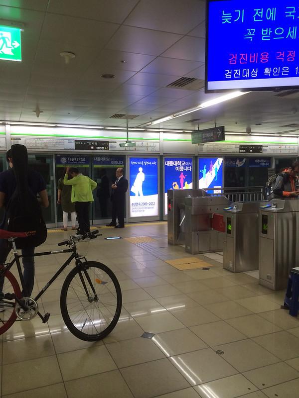 地下鉄 西面駅ホーム