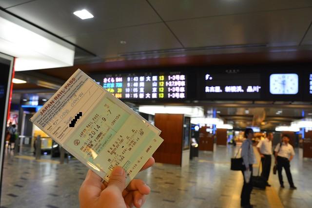 使用JR Pass搭乘新幹線