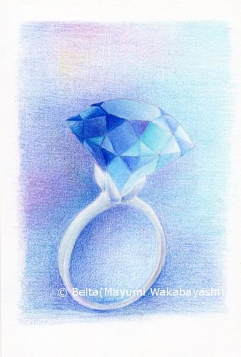 2015_01_08_ring_03_s