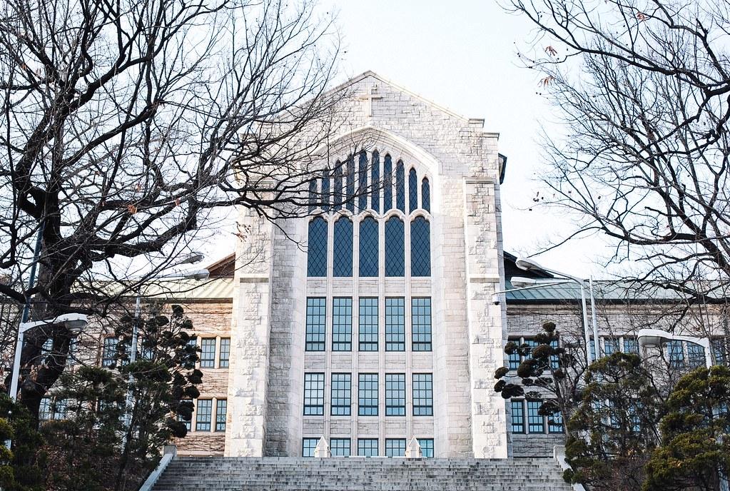 Địa điểm sống ảo tại Seoul- Ehwa Women University