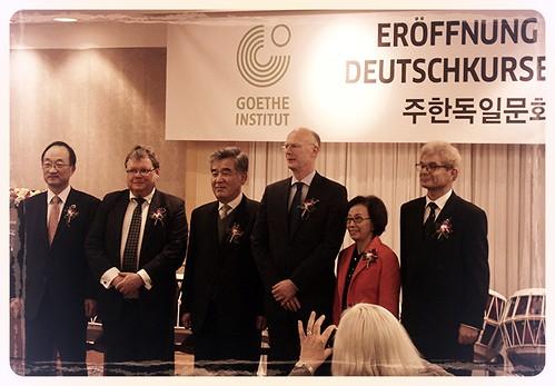 Goethe-Institut Deutschkurse und Prüfungen Busan