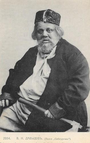 Vladimir Nikolaevich Davydov