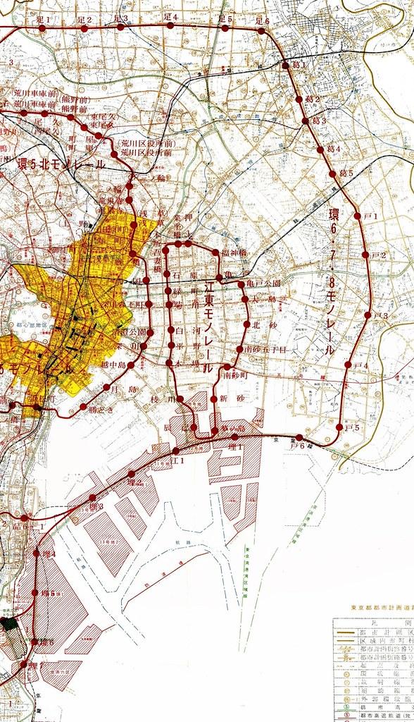 都営モノレール計画(環6、環7、環8)1