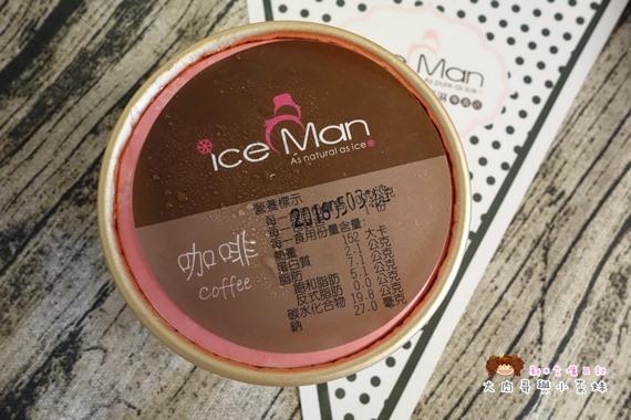 小雪人義式冰淇淋 (7).JPG