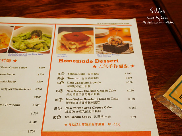 campus cafe忠孝店美式餐廳菜單menu