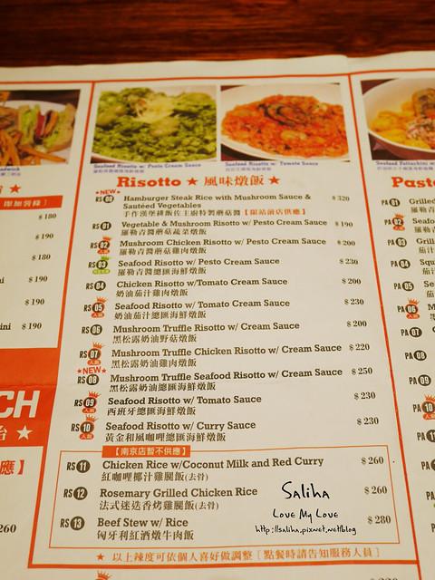 campus cafe忠孝店美式餐廳推薦 (8)