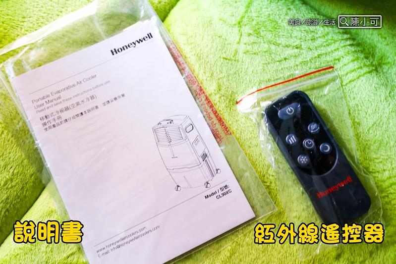 Honeywell 水冷器CL30XC【Honeywell水冷器開箱推薦】CL30X,適合居家、大客廳、大坪數空間使用的移動式冷卻器(水冷氣)
