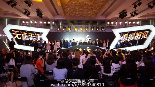 TOP Shanghai Press Con OUT OF CONTROL 2016-06-14 (92)