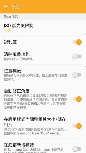 Screenshot_20161014-152718