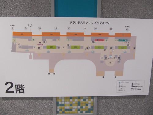 京都競馬場2階フロアマップ