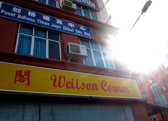 Weiison Corner