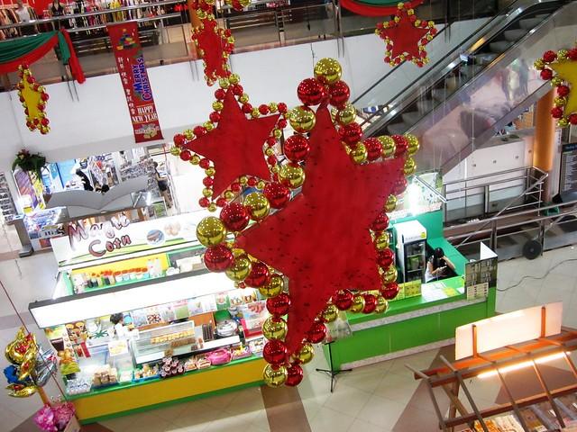 Medan Mall, Christmas 2014