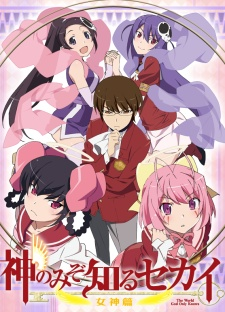 Xem phim Kami nomi zo Shiru Sekai: Megami-hen [Bản Blu-ray] - Thế Giới Chỉ Có Chúa Mới Biết Phần 3 [BD] | The World God Only Knows: Goddesses [BD] | Kami nomi zo Shiru Sekai III [BD] | Kami nomi zo Shiru Sekai 3 [BD] | Kaminomi III | Kaminomi 3 [BD] | The World God Only Knows III [BD] | The World God Only Knows 3 [BD] Vietsub