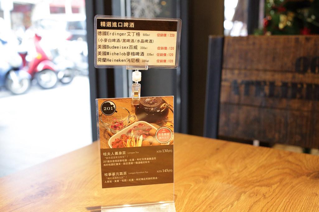 20141128萬華-201cafe restaurant (11)