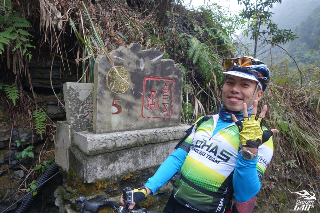天門山 Tian Men Mountain020