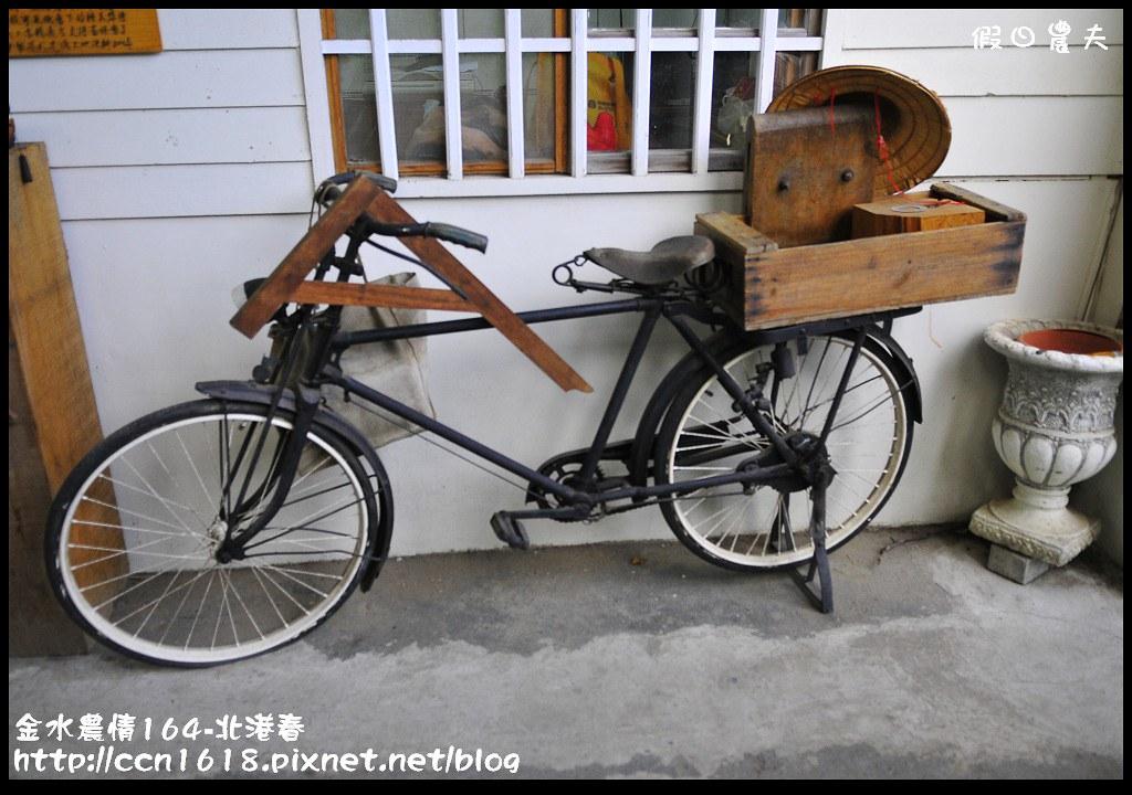 金水農情164-北港春_DSC8652