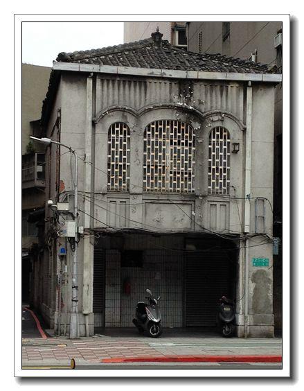 下奎府町郵便所
