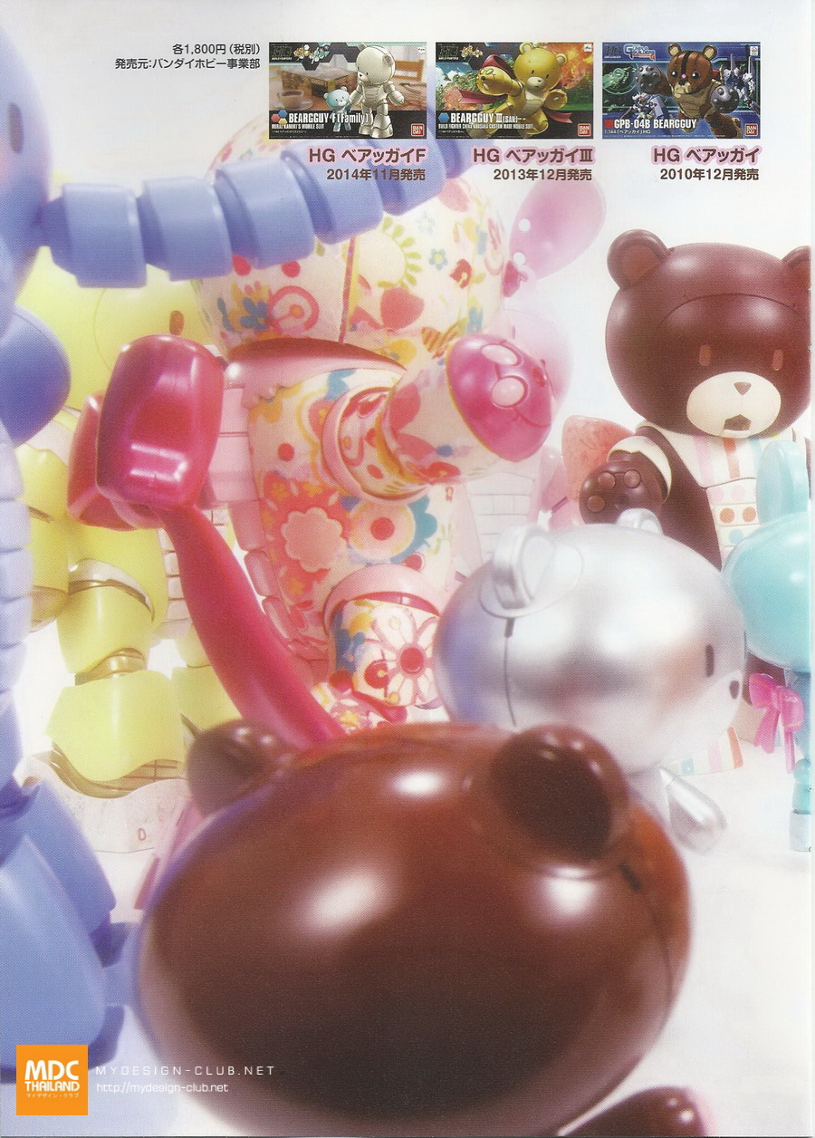 Beargguy-Fan-book_03
