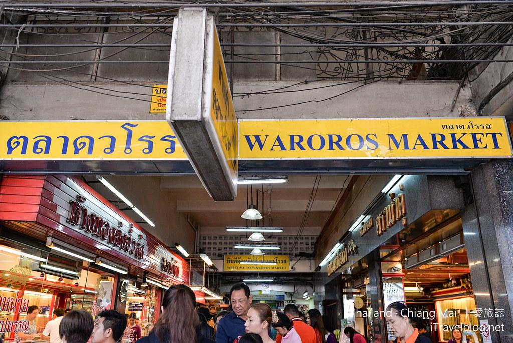 Waroros Market瓦洛洛市场 01_mini