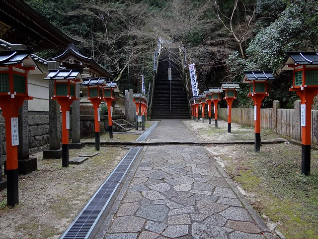 Ichijoji 2-22-1530