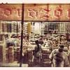 #atlixco #puebla #pueblagram #instapue #vintage #nomepreguntescomopasaeltiempo #nostalgia