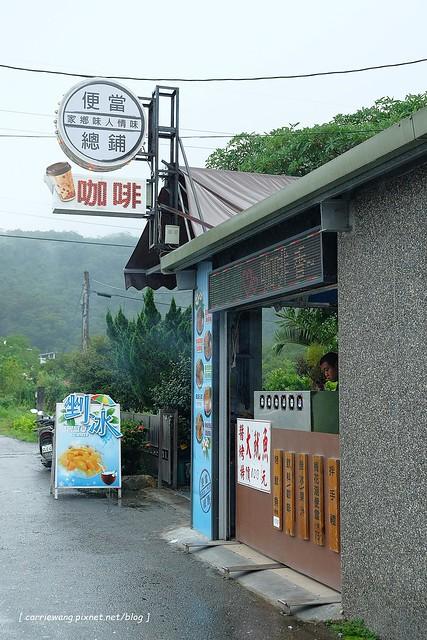 梅花湖 (41)