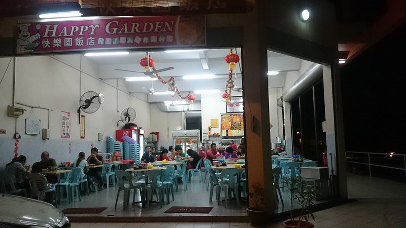 Sate Siga Siga Sergio Palay - Happy Garden Shop @88 Marketplace