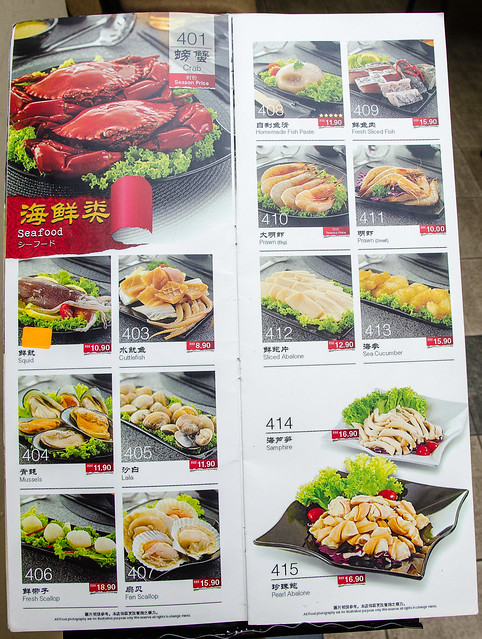 Menu of Coco Steamboat at Old Klang Road