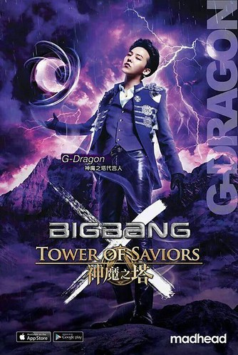 BIGBANG-tower-of-saviors-2014 (5)