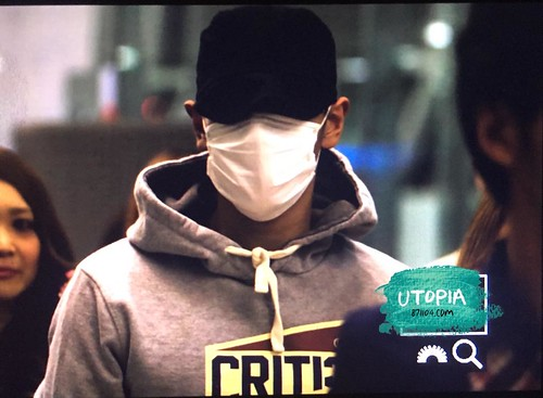TOP - Thailand Airport - 10jul2015 - Utopia - 02