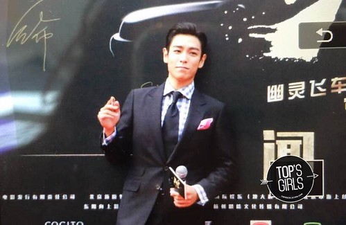 TOP Press Conference OUT OF CONTROL Shanghai 2016-06-14 (25)