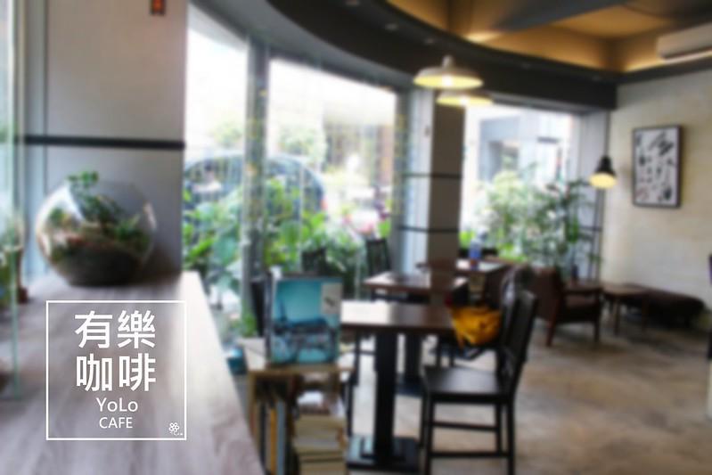 板橋有樂咖啡江子翠 (43)