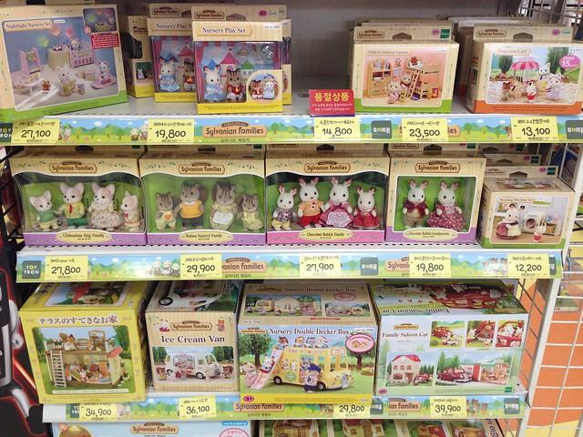 Lotte Mart toys
