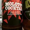 Careful drinking 13% beer #cerveja #beer #molotov #serranegra #saopaulo
