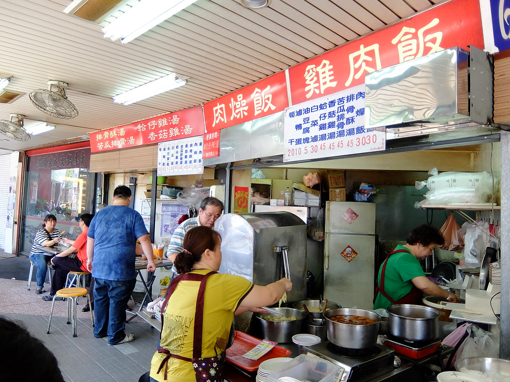 大圓環雞肉飯,就在捷運美麗島站1號出口就可以看到....