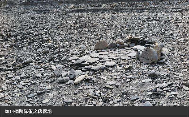 加年端溫泉092
