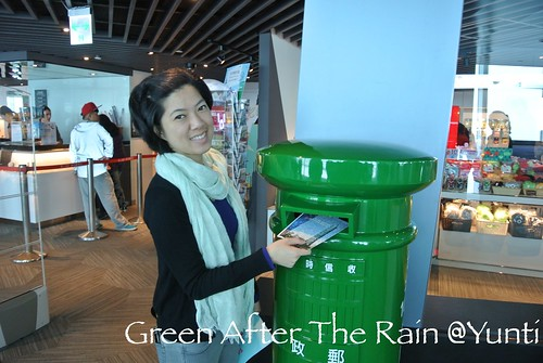 Day 5.31 Taipei 101 Observatory _ (26)